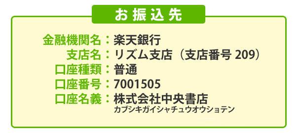 名 ゆうちょ 支店 ゆうちょ銀行の支店名・支店コードの簡単な調べ方を教えます!
