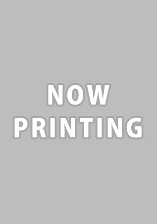 【初回限定小冊子付特装版】ブルースカイコンプレックス(6)【有償特典・ぷにぷに缶バッジ(2種)付】