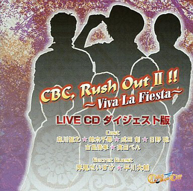 CBC,Rush Out II !! 〜Viva La Fiesta〜 LIVE CD ダイジェスト版