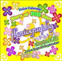 ≪モモグレ≫Story of 365 days〜floriography chapter.CLUB