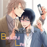 ドラマCD Beautiful Life!