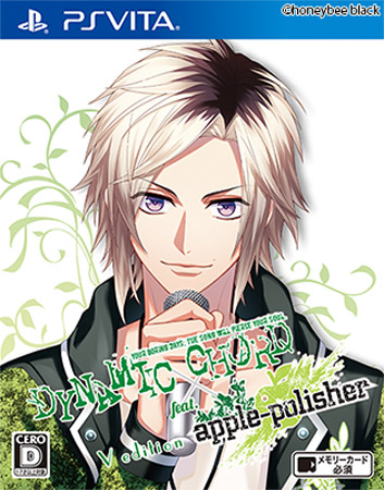 [PSV]DYNAMIC CHORD feat.apple-polisher V edition【通常版】