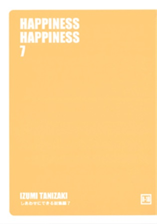 HAPPINESS HAPPINESS7