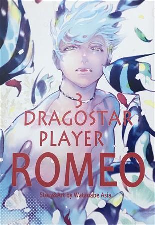 ROMEO3