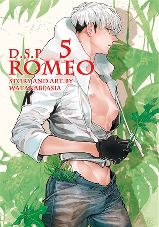 ROMEO5