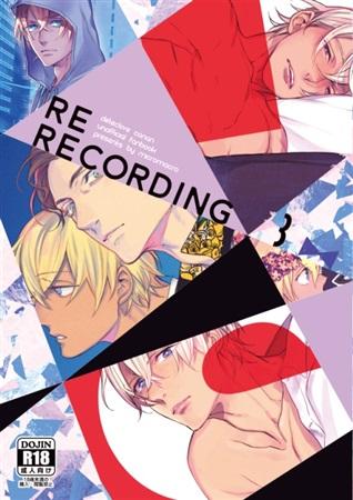 RE-RECORDING03