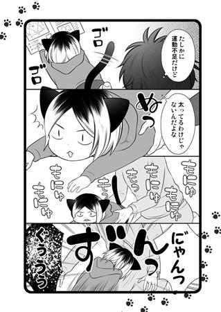 研磨 黒尾 ハイキュー