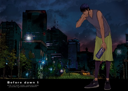 Before dawn 1