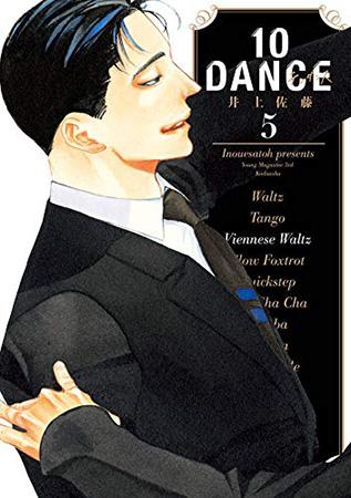 10DANCE(5)(通常版)