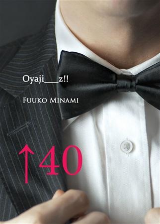 Oyaji__z!!