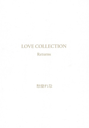 LOVE COLLECTION Returns
