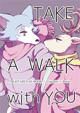 TAKE A WALK with YOU