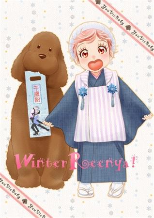 WinterReenya!
