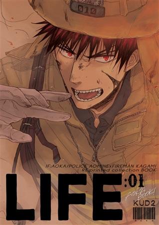 LIFE:01