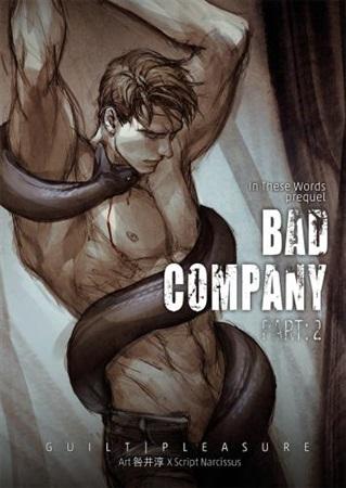 BAD COMPANY PART:2