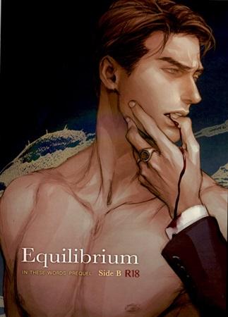 Equilibrium SideB