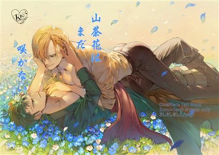 山茶花はまだ咲かない