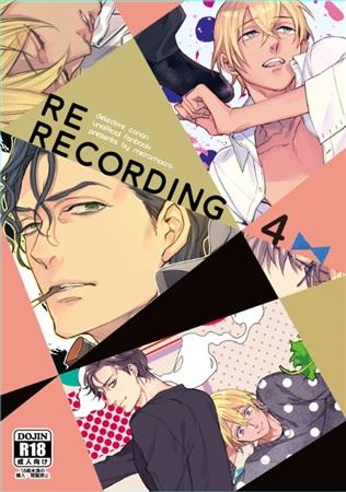 RE-RECORDING04