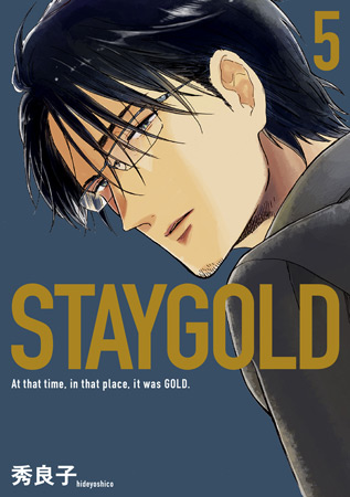 STAY GOLD(5)