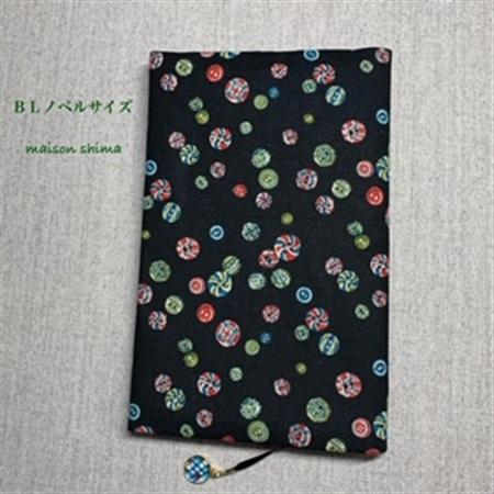 布製ブックカバー BLノベルサイズ「ボタン(ブラック)」