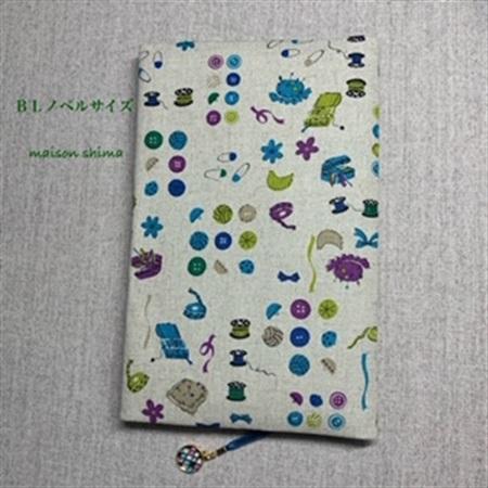 布製ブックカバー BLノベルサイズ「ソーイング柄(パープル×ブルー)」
