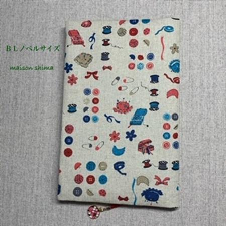 布製ブックカバー BLノベルサイズ「ソーイング柄(ピンク×ブルー)」