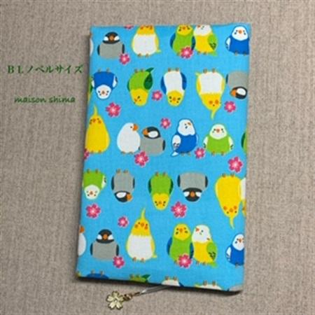 布製ブックカバー BLノベルサイズ「サクラとインコ(水色)」