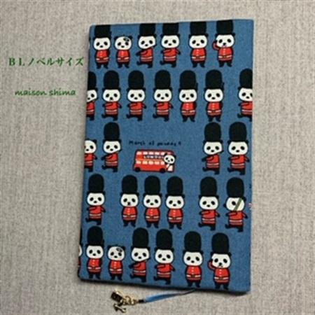 布製ブックカバー BLノベルサイズ「パンダと衛兵さん(ブルー)」