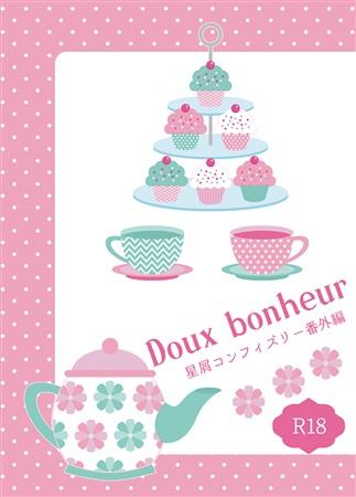 【再予約】Doux bonheur