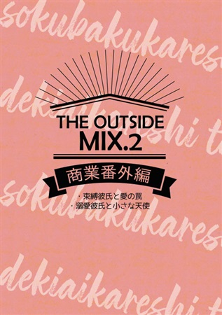 THE OUTSIDE MIX.2