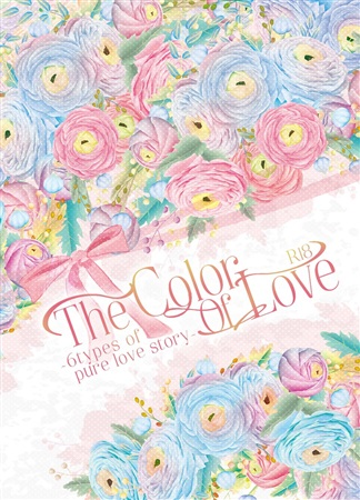 the color of Love ~6types pureLoveStory~