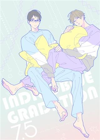 【特典付】インディゴブルーのグラデーション#7.5