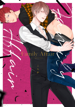 Family Affair(単品)
