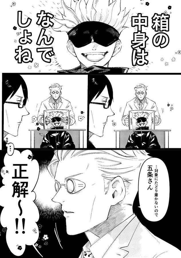 たまき ゆ 玉木雄一郎